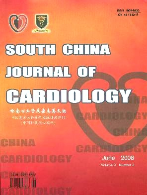 South China Journal of Cardiology杂志电子版2008年第02期
