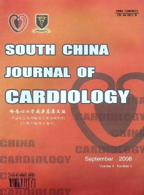 South China Journal of Cardiology杂志电子版2008年第03期
