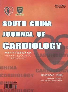South China Journal of Cardiology杂志电子版2008年第04期