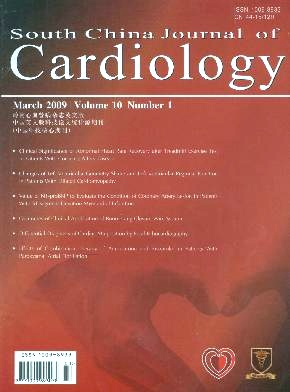 South China Journal of Cardiology杂志电子版2009年第01期