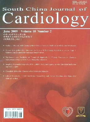 South China Journal of Cardiology杂志电子版2009年第02期