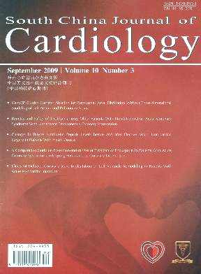 South China Journal of Cardiology杂志电子版2009年第03期