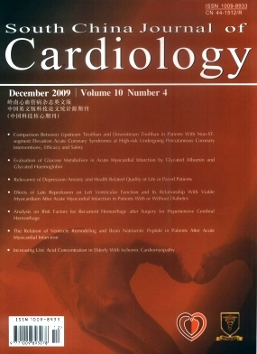 South China Journal of Cardiology杂志电子版2009年第04期