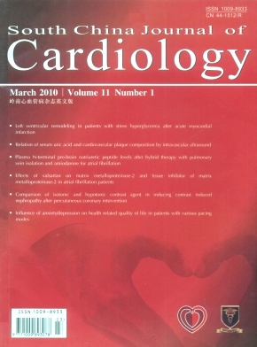 South China Journal of Cardiology杂志电子版2010年第01期
