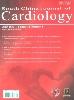 South China Journal of Cardiology杂志电子版2010年第02期