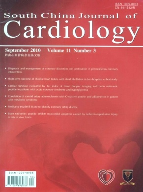 South China Journal of Cardiology杂志电子版2010年第03期