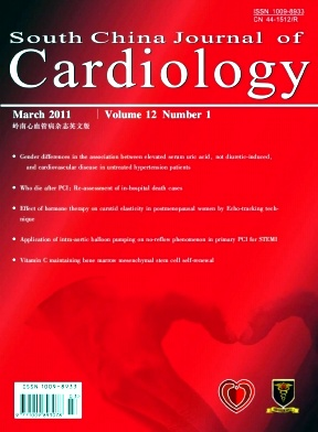 South China Journal of Cardiology杂志电子版2011年第01期