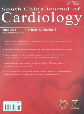 South China Journal of Cardiology杂志电子版2011年第02期