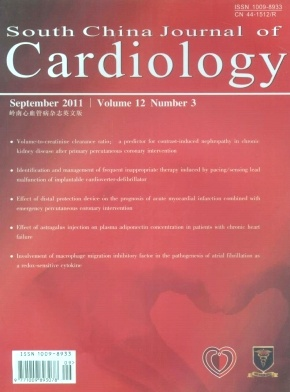 South China Journal of Cardiology杂志电子版2011年第03期