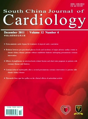 South China Journal of Cardiology杂志电子版2011年第04期