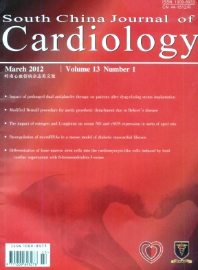 South China Journal of Cardiology杂志电子版2012年第01期
