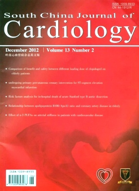 South China Journal of Cardiology杂志电子版2012年第02期