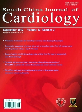 South China Journal of Cardiology杂志电子版2012年第03期