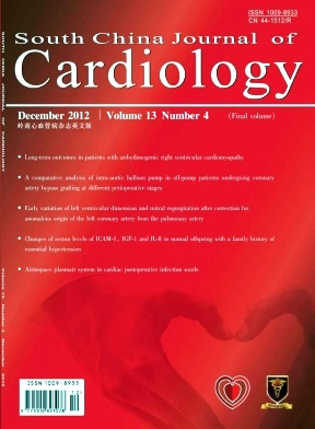South China Journal of Cardiology杂志电子版2012年第04期