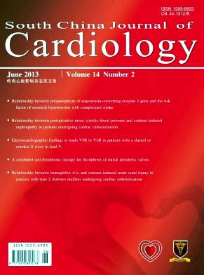 South China Journal of Cardiology杂志电子版2013年第02期