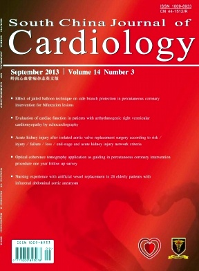 South China Journal of Cardiology杂志电子版2013年第03期
