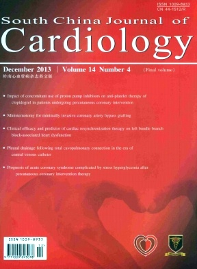 South China Journal of Cardiology杂志电子版2013年第04期