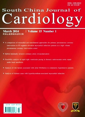 South China Journal of Cardiology杂志电子版2014年第01期