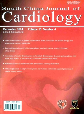 South China Journal of Cardiology杂志电子版2014年第04期