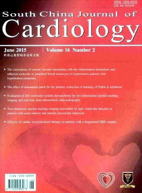 South China Journal of Cardiology杂志电子版2015年第02期