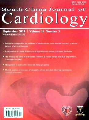 South China Journal of Cardiology杂志电子版2015年第03期