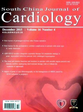 South China Journal of Cardiology杂志电子版2015年第04期