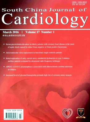 South China Journal of Cardiology杂志电子版2016年第01期