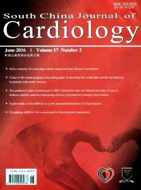 South China Journal of Cardiology杂志电子版2016年第02期