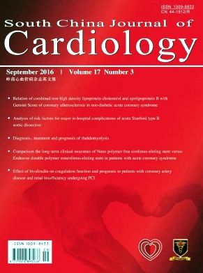 South China Journal of Cardiology杂志电子版2016年第03期