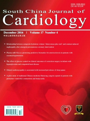South China Journal of Cardiology杂志电子版2016年第04期