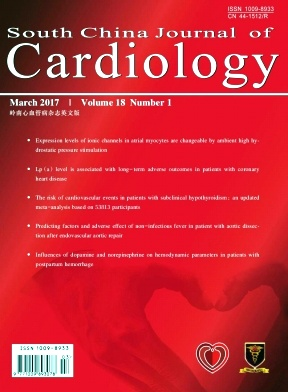 South China Journal of Cardiology杂志电子版2017年第01期