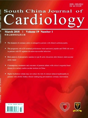 South China Journal of Cardiology杂志