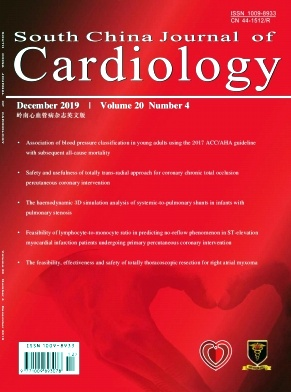South China Journal of Cardiology