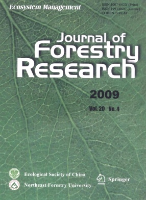 《Journal of Forestry Research》2009年04期