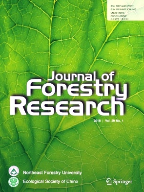 Journal of Forestry Research2018年第01期