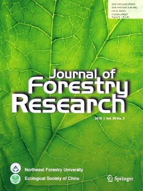 Journal of Forestry Research2018年第02期
