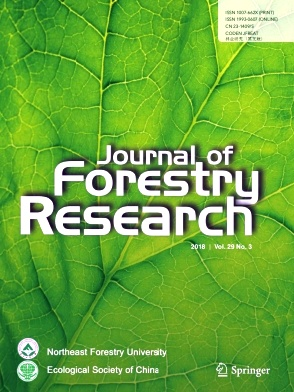 Journal of Forestry Research2018年第03期