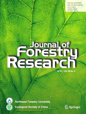 《Journal of Forestry Research》2018年05期