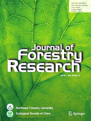 Journal of Forestry Research2018年第06期