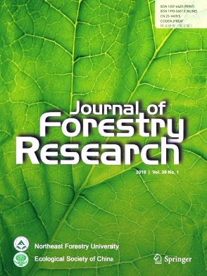 Journal of Forestry Research2019年第01期
