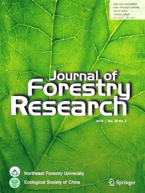Journal of Forestry Research2019年第02期