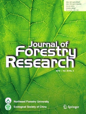 Journal of Forestry Research2019年第03期