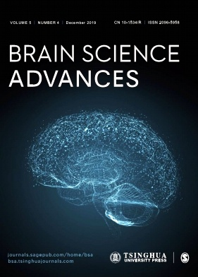 Brain Science Advances杂志