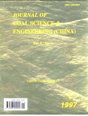 《Journal of Coal Science & Engineering(China)》1997年01期