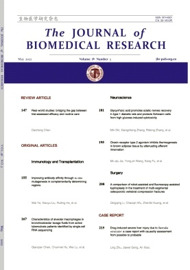 The Journal of Biomedical Research