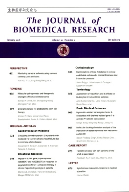 《The Journal of Biomedical Research》2016年01期