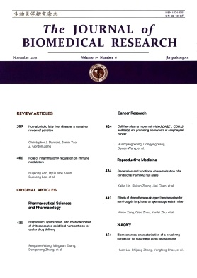 The Journal of Biomedical Research2018年第06期