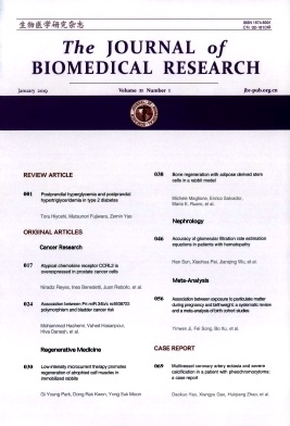 The Journal of Biomedical Research2019年第01期