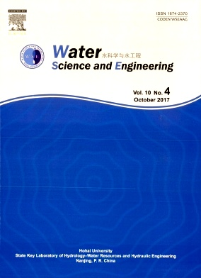 《Water Science and Engineering》2017年04期