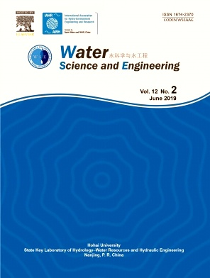 Water Science and Engineering杂志